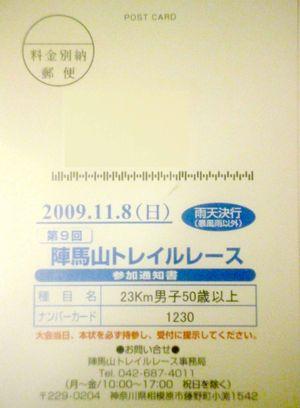 P1000596_s