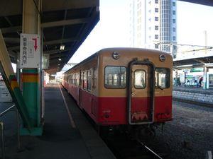 P1020040