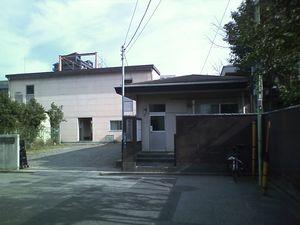 08_弓道場と艇庫