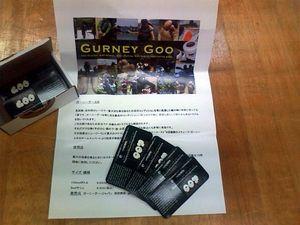 Gurney_goo