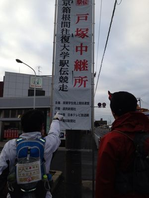 戸塚中継所_L